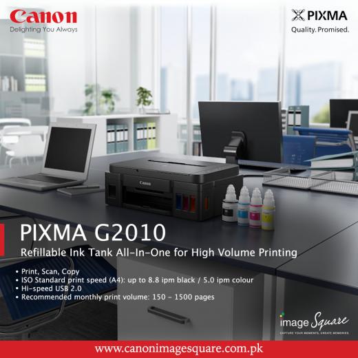 Pixma G2010